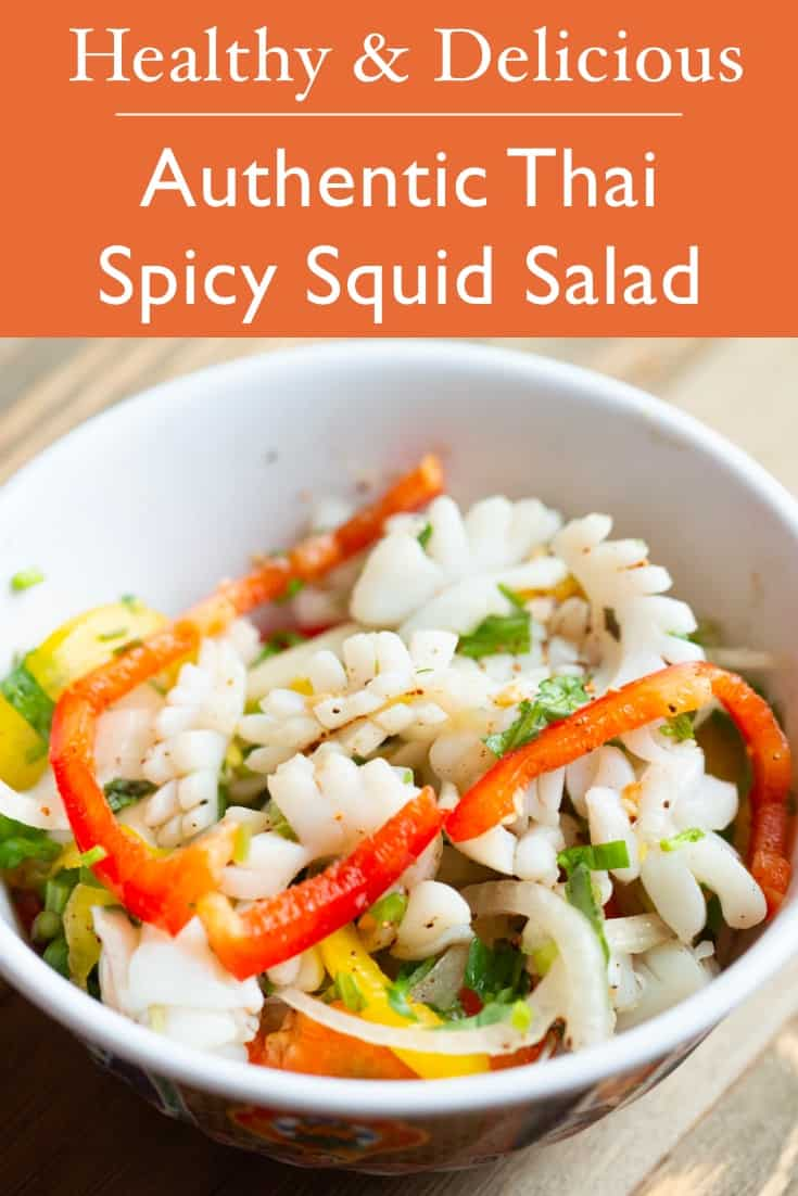 Thai spicy squid salad recipe