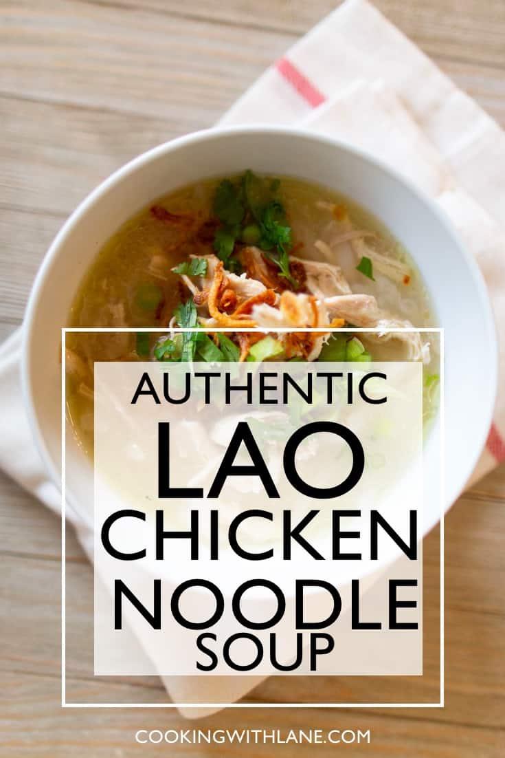 Lao Khao Piak Sen Noodles