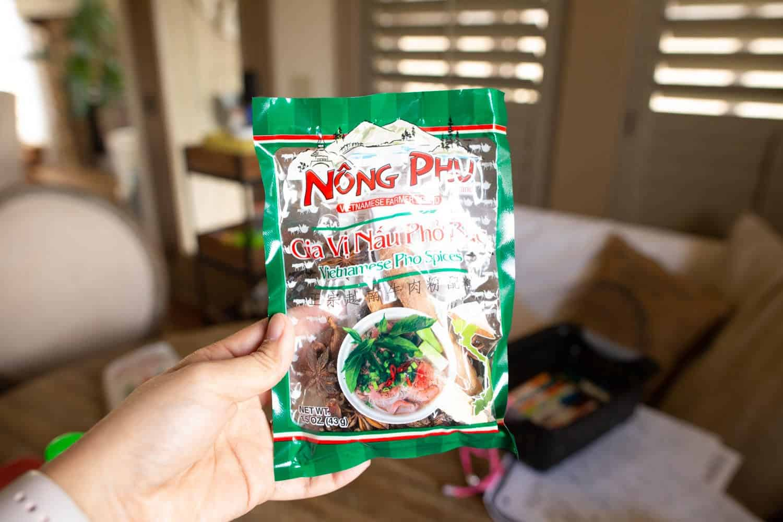 easy authentic vietnamese pho broth