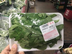 vietnamese herb - spearmint