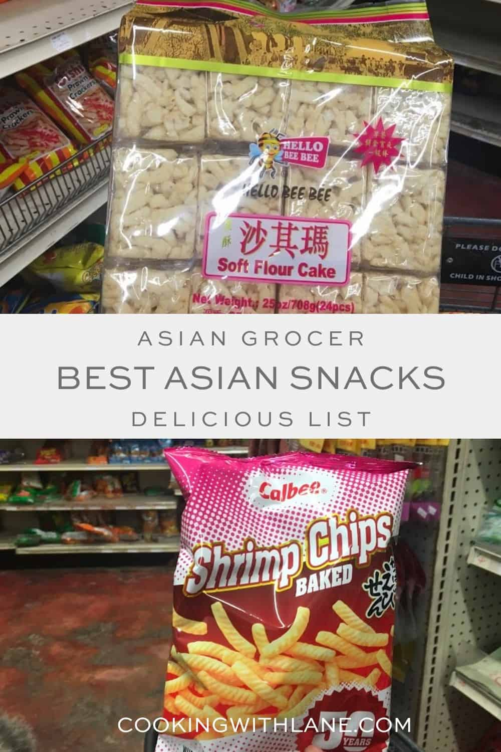 Snacks to get at Asian Grocery Store