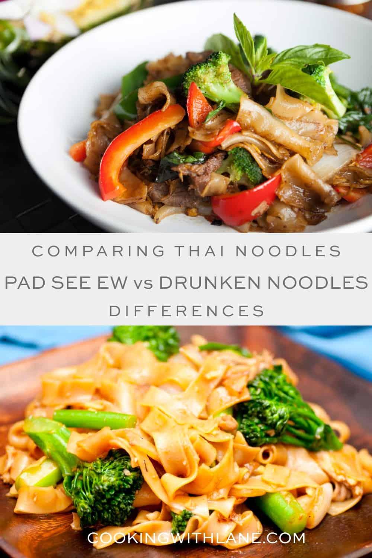 pad see ew versus drunken noodles