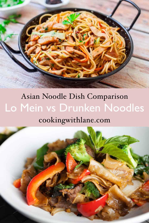 Lo mein vs drunken noodle